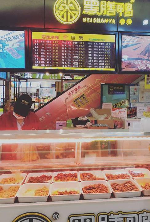 汉川汉海国际加盟店